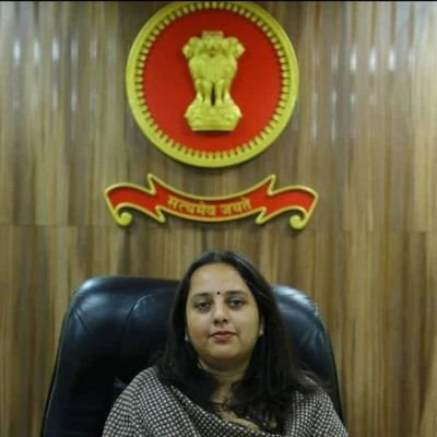 Remya Mohan (IAS)